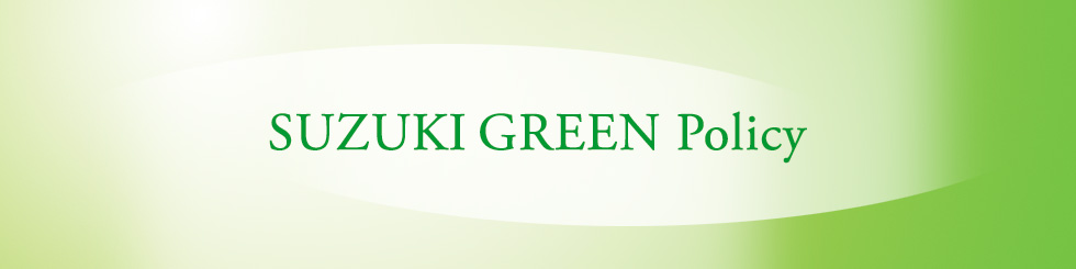 SUZUKI GREEN Policy