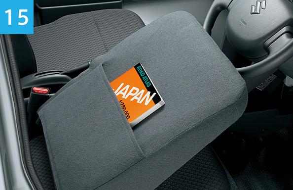 ドアポケット(運転席、助手席)(KX、X)