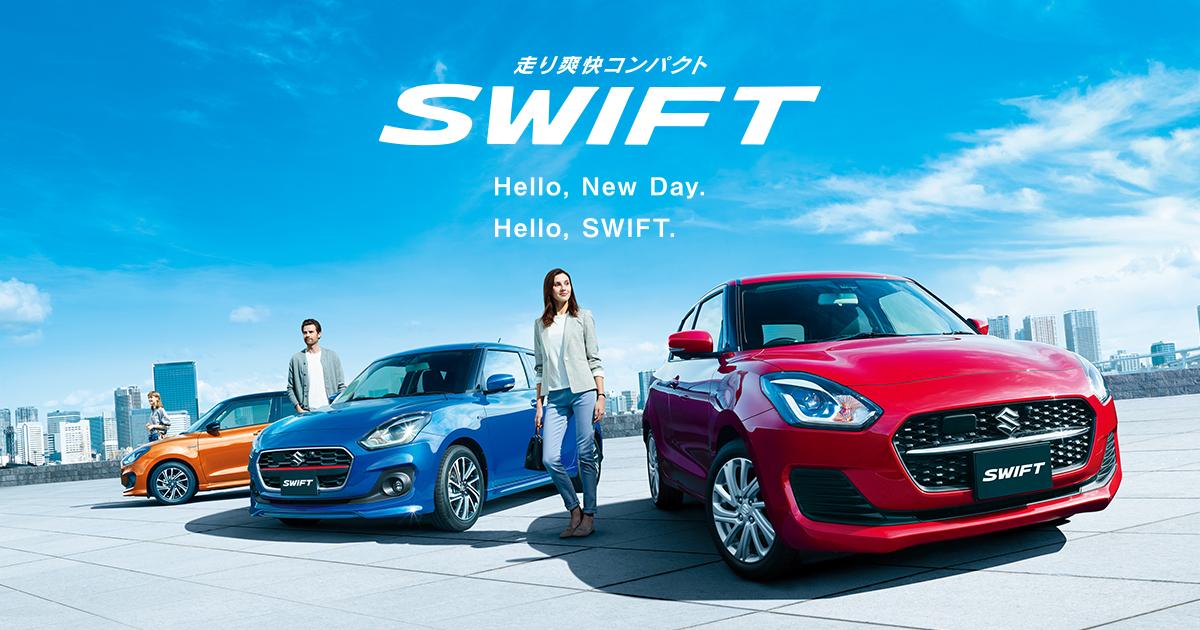 Suzuki Zparts