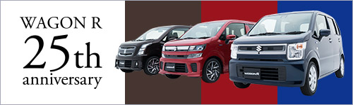 WAGONR 25th anniversary