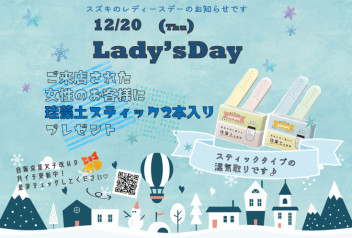 LADY'S  DAY**♡