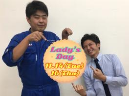 Lady's Dayのご案内♡