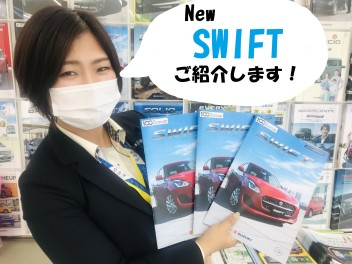 Hello★☆New SWIFT!!