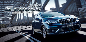 NEW SX4 S-CROSS登場!!