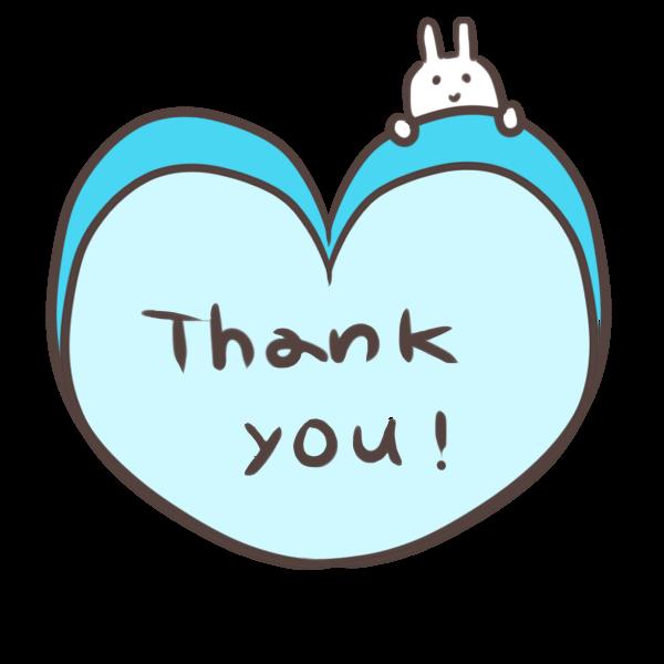 ござい いつも ます ありがとう