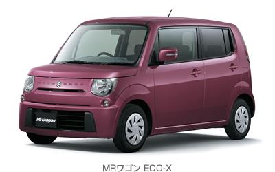 MRワゴン ECO-X