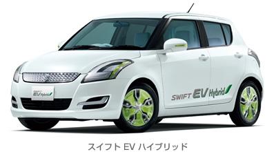 スイフト EV ハイブリッド